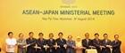 岸田外務大臣のASEAN関連外相会議出席