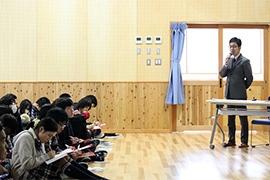 平成25年度(2013年度)高校講座...