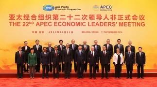 北京APEC首脳会議 外務省