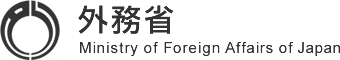 Ministry of Foreign Affairs Ministry of Foreign Affairs of Japan