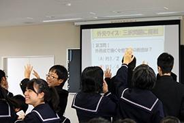 平成26年度(2014年度)高校講座...