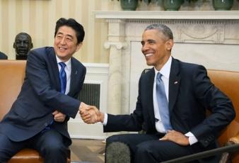 日米首脳会談 | 外務省