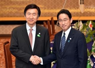 日韓外相会談 | 外務省