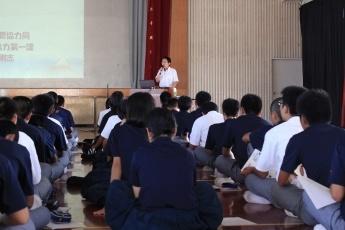 平成27年度(2015年度)高校講座...