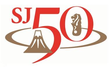 logo-sj50