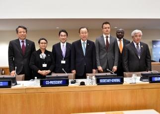 第9回包括的核実験禁止条約(CTBT)発効促進会議 外務省