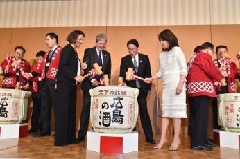 G7広島外相会合歓迎レセプション|外務省