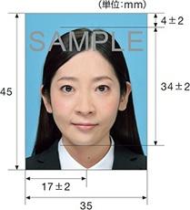 パスポート申請用写真の規格(平成28年4月20日更新)|外務省