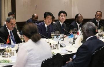 第3回日本・太平洋島嶼国首脳会合|外務省