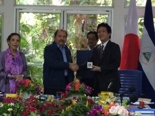 薗浦外務副大臣のニカラグア訪問...
