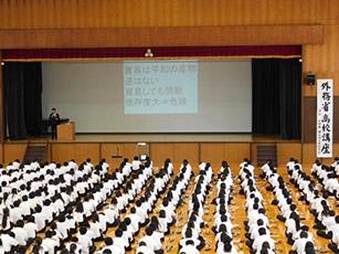 鶴見 丘 高校