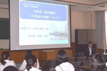 茨城県立鉾田第一高等学校