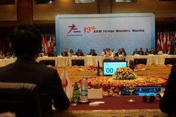 アジア欧州会合(ASEM)