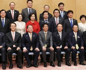 日韓議員連盟・外国人参政権付与明記