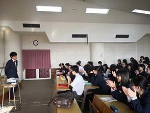 平成29年度(2017年度)高校講座...