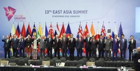 第13回東アジア首脳会議(EAS) ...