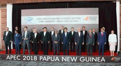2018年パプアニューギニアAPEC首脳会議(結果概要) 外務省