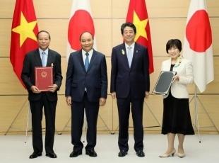 日・ベトナム受刑者移送条約の署名|外務省