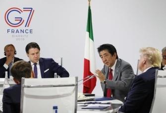 Japão espera redigir uma declaração do G7 sobre legislação de segurança da China em Hong Kong 1