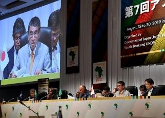アフリカ開発会議(TICAD)
