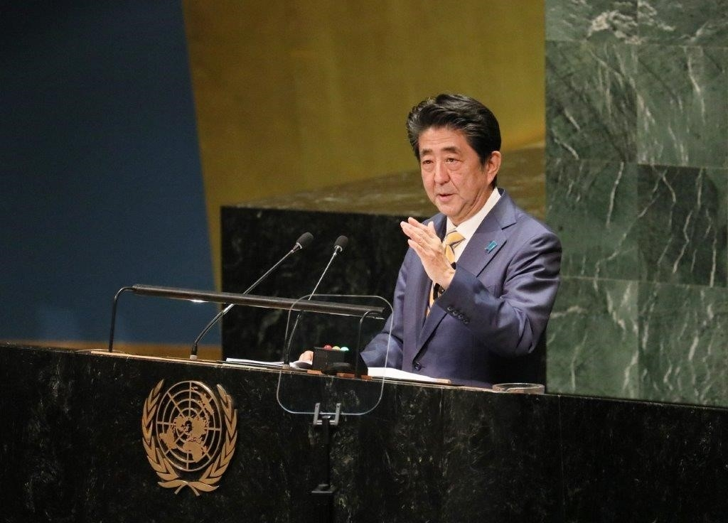 安倍総理大臣の第74回国連総会出席(結果)|外務省