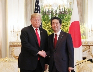 日米首脳会談|外務省