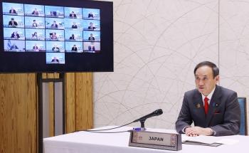 APEC首脳会議の実施(結果)|外務省