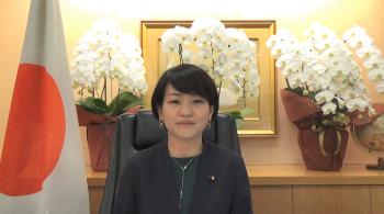 ビデオ・メッセージを発出する鈴木外務副大臣