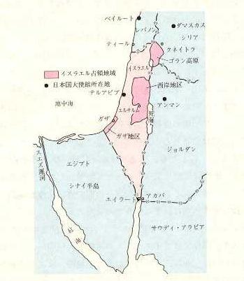 第3章 各地域の情勢と日本との関...