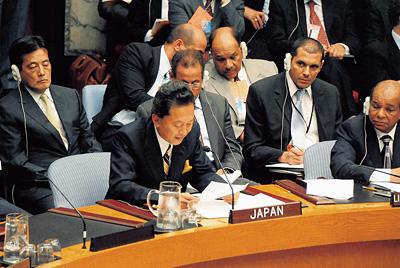 国際連合大量破壊兵器廃棄特別委...