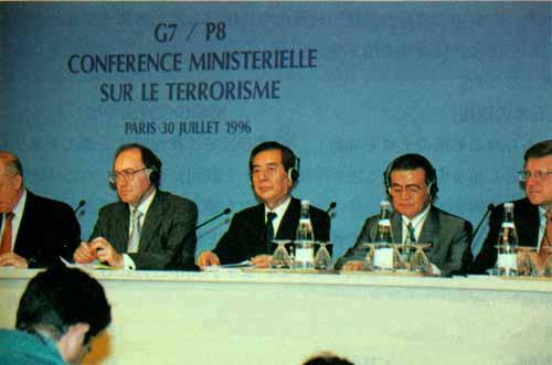 G7及びロシアによるテロ閣僚会合に参加する池田外務大臣(7月) G7及びロシアによるテロ閣僚会合