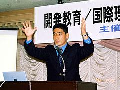 外務省: [ODA] 参加希望 開発教...