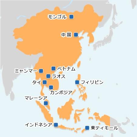 東アジア地域 南アジア地域 ...