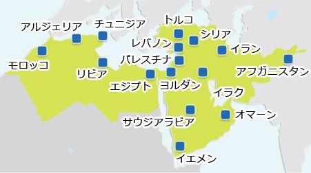ドバイ|カタール|クウェート|バーレーン|イラン|イスラエル|トルコ|エジプト|ケニア|モロッコ|ヨルダン|南アフリカ|マダガスカル|モーリシャス|モルディブ|セイシェル|中東・北アフリカ地域の地図