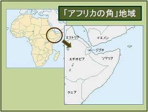 外務省: [ODA] 国別地域別政策・情報 「アフリカの角」地域における干ばつ被害