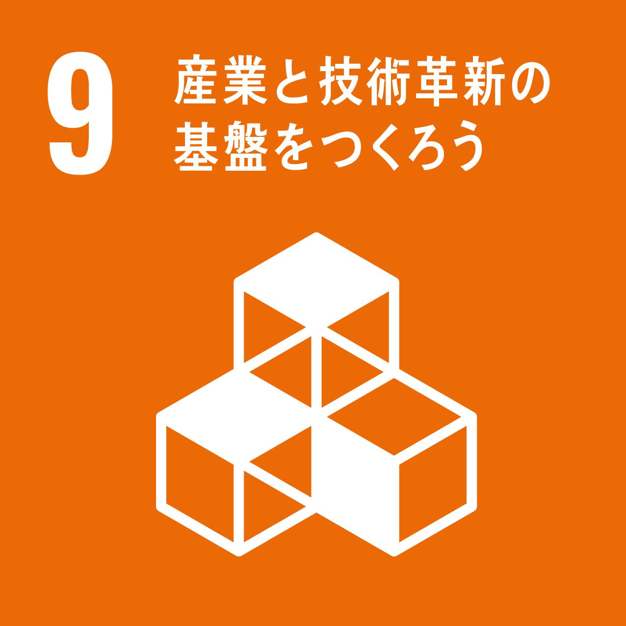 は エスディー ジーズ と 【SDGsへの取り組み】個人でもできることを紹介!