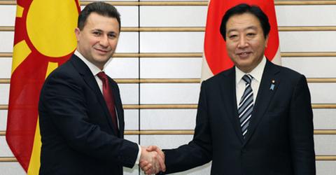日・マケドニア首脳会談(平成23年11月30日)(写真提供:内閣広報室)