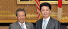 アニファ・アマン・マレーシア外務大臣の来日