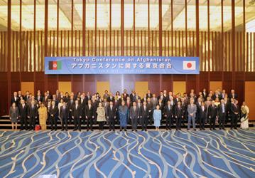(写真)アフガニスタンに関する東京会合(平成24年7月8日)