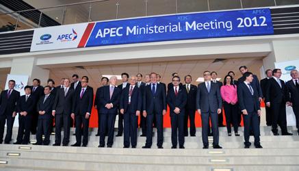 (写真)APEC2012(平成24年9月5日〜9日)