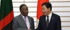 サタ・ザンビア共和国大統領及び令夫人の来日