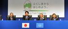 原子力安全に関する福島閣僚会議