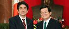 安倍総理大臣の東南アジア訪問