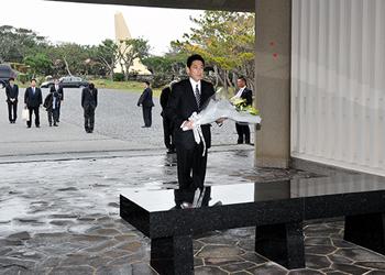 岸田外務大臣の沖縄訪問(平成25年2月15日〜16日)
