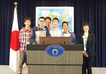 小中高生の外務省訪問宮城県(仙台市)市立第一中学校の皆さん
