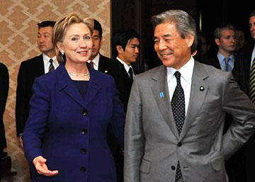 (photo) Secretary Clinton and Foreign Minister Nakasone
