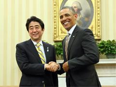 外務省:日米首脳会談(概要)