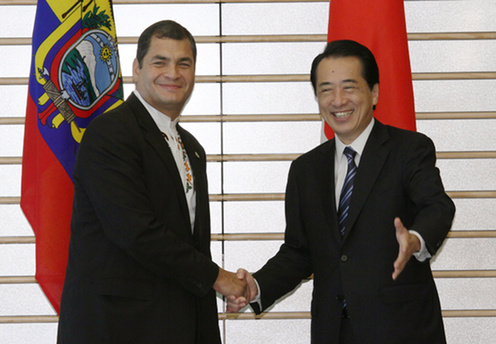Japan-Ecuador Summit Meeting(Photo)