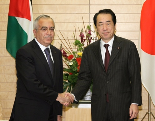 Japan-the Palestinian Authority Summit Meeting(Photo)