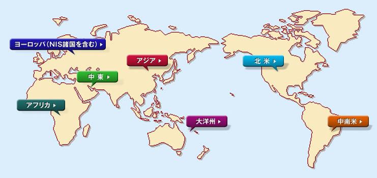 キッズ外務省世界の国々外務省